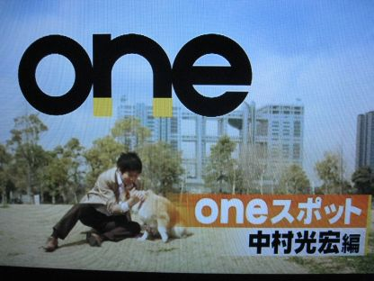 One_2