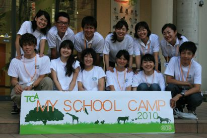 Myschool_6